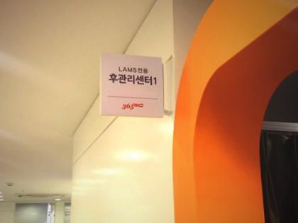 [365mc병원] 강남점 | 휘트니스센터