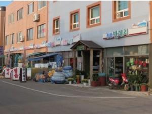한국옥외광고센터 2014년 간판문화개선 공동기획