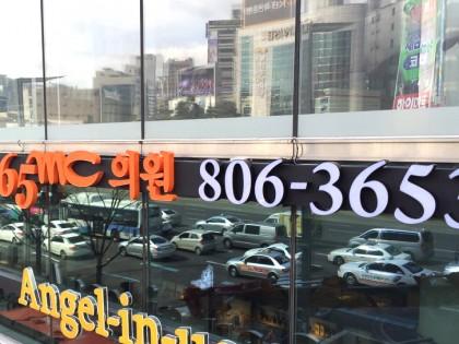 [365mc] 부산점