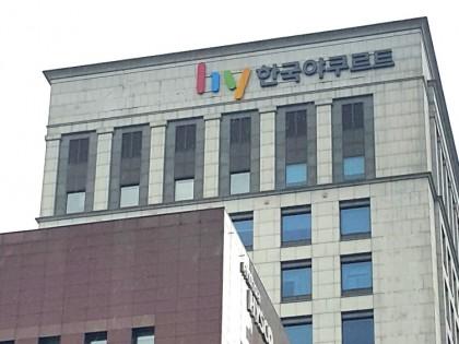 [한국야쿠르트] 본사