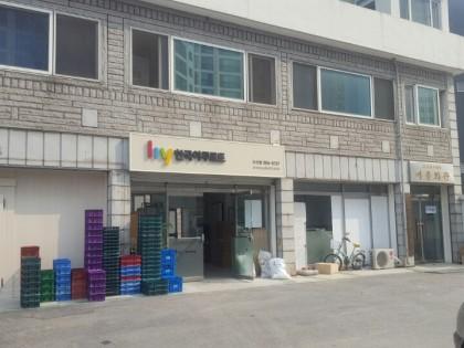 [한국야쿠르트] 전국 영업점 공사(8)